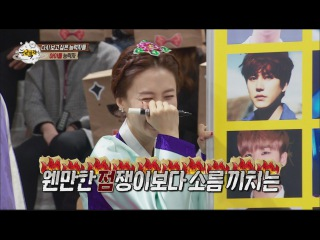 [People of full capacity] 능력자들 - Park so hyun, Remember WINNER Song min ho's nose points 20160205
