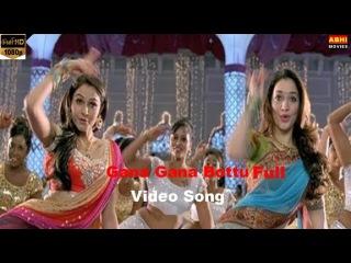 AbhiMovies Gana Gana Full Video Song 1080p | Tadakha Telugu Movie | Naga Chaitanya | Sunil | Tamanna