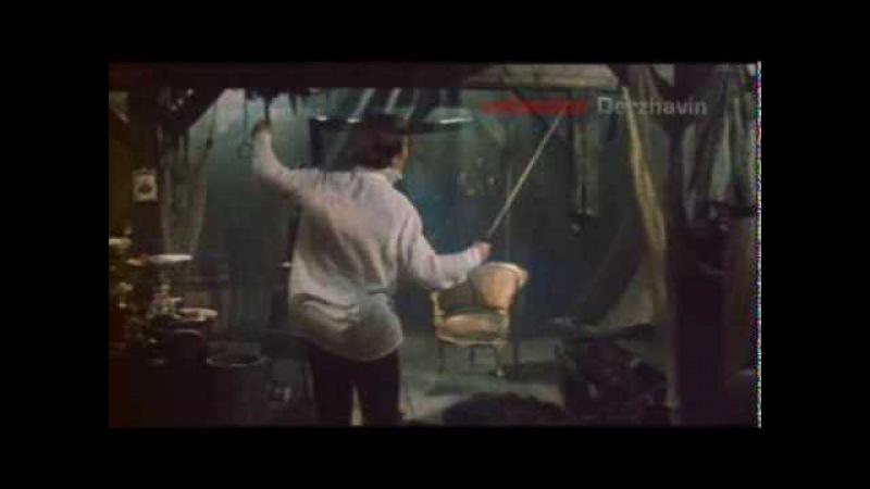 Андрей МИРОНОВ - Песенка о шпаге (1971, кинофильм Достояние республики)