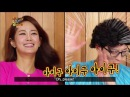 Happy Together - One Get One Free Special Haha, Shin Bora, Kim Jongmin more! 2013.08.28