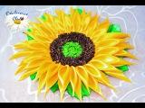 ПОДСОЛНУХ из лент ЭТО Просто / Цветы из Лент в технике KANZASHI