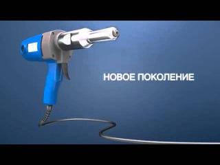 Электрический заклепочник вытяжной Absolut SK 1005