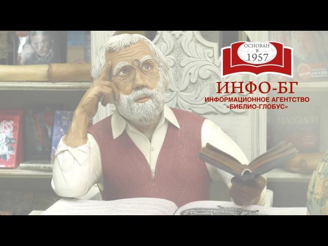 Философский клуб в «Библио-Глобусе»