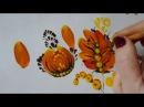 Прописываем цветок в Петриковской росписи.