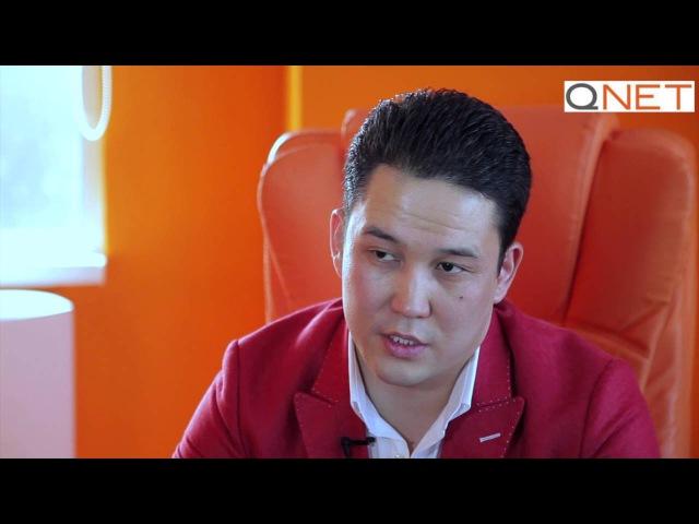 Искусство сетевого бизнеса в Казахстане. Всегда подлинные истории героев Qnet.