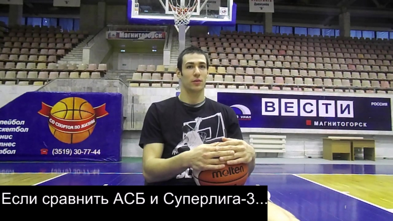 Егор Тиканов