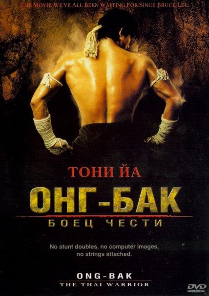 «Книга Джунглей 2» — 2003