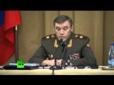 Генштаб РФ   «Доказательства» участия российских войск в конфликте на Украине построены на подделках