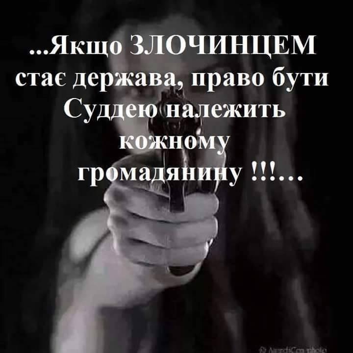 Подозреваемого в сепаратизме экс-зампредседателя Одесской ОГА Орлова выпустили из СИЗО под залог 8 миллионов - Цензор.НЕТ 1357