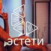 "Массаж в Пушкине. Мастерская массажа ""ЭСТЕТИ"""