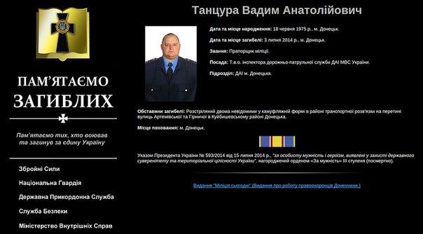 В расследовании преступлений против Евромайдана и трагедии 2 мая в Одессе прогресса нет, - доклад ООН - Цензор.НЕТ 2455
