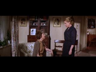 Баттерфилд, 8 (1960, Дэниэл Манн)