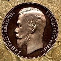 Монета и хруцкий стоимость покупка марок ссср
