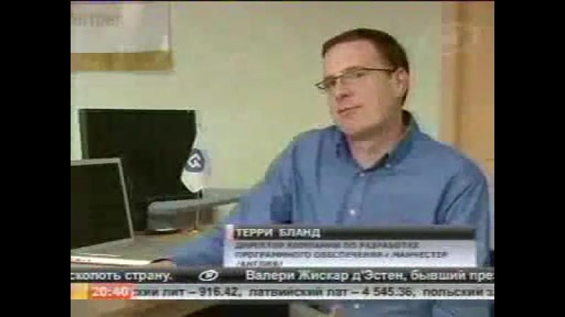 staroetv.su / Наши новости (ОНТ, 21.02.2008) Сотрудничество Англии с Парком высоких технологий