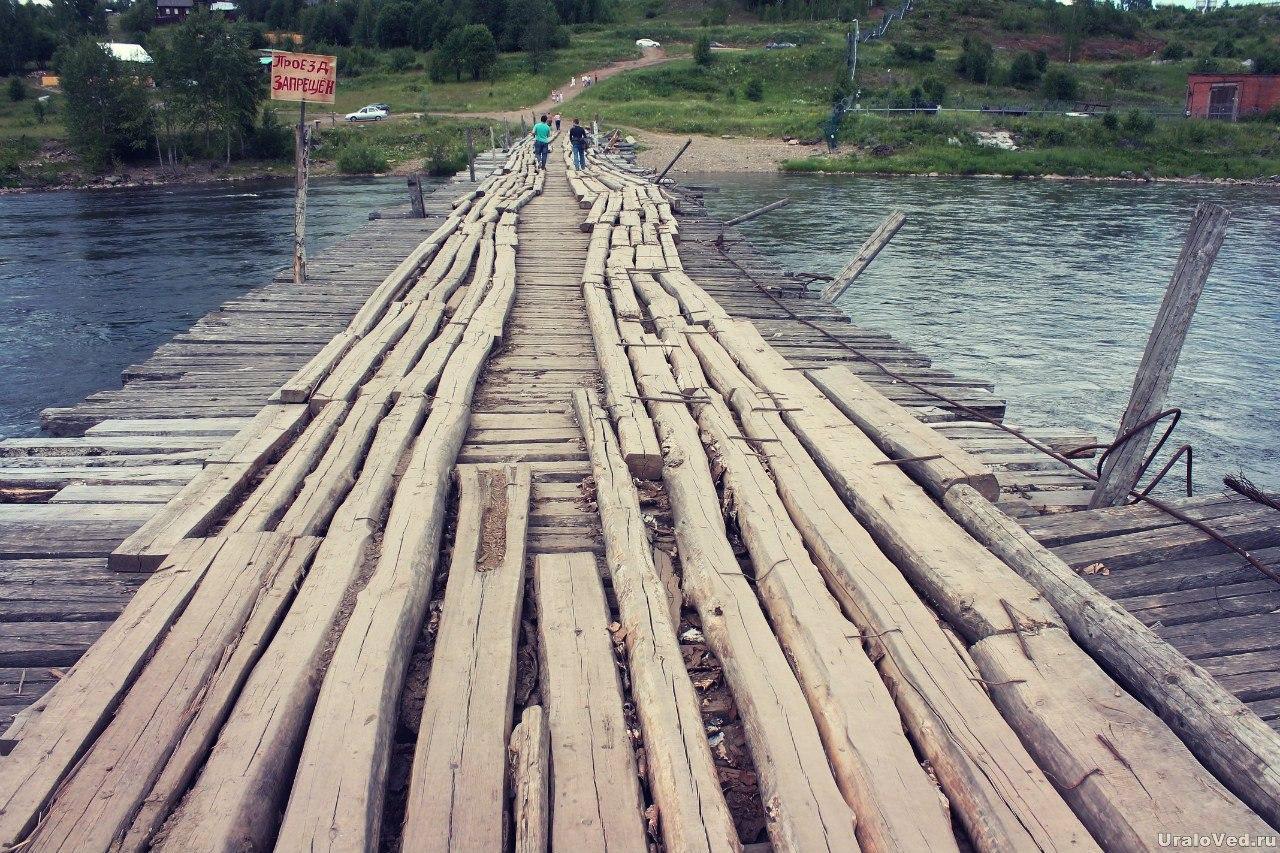 Мост через Косьву
