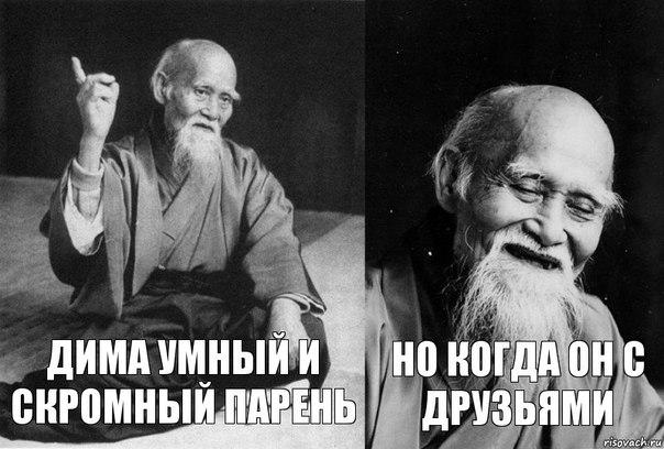 Группа снова ожила )