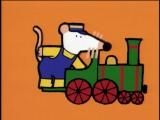 Maisy [Мейзи] Songs - I Had a Little Engine CARTOONS in ENGLISH for KIDS [МУЛЬТФИЛЬМ на английском для детей]