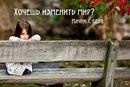 Юлия Чичерина фото #13