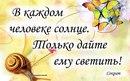 Юлия Чичерина фото #11
