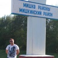 МихаилСтариков
