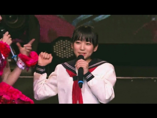 HKT48 Zenkoku Tour in Taipei & Hong Kong Disc 1