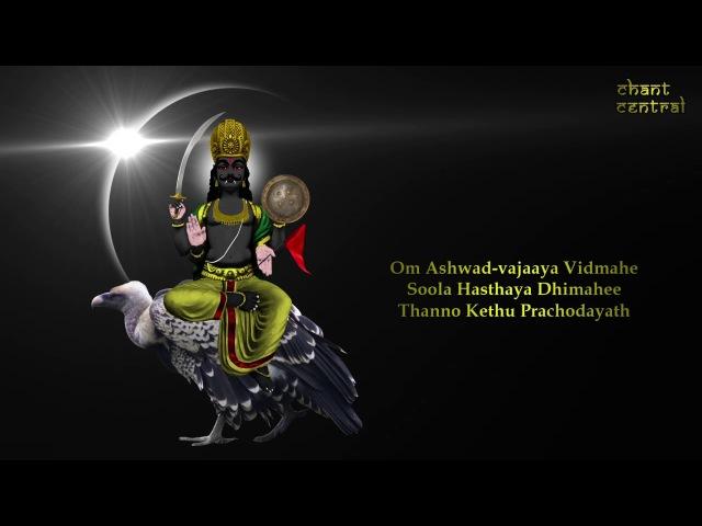 Ketu Gayatri Mantra 18 Repetitions
