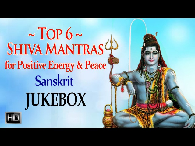 Top 6 Shiva Mantras for Peace Positive Energy - Shri Shiva Stotranjali - Om Namah Shivaya -Jukebox