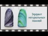 Эффект натуральных камней гель-лаком. Дизайн ногтей эффект мрамора на ногтях