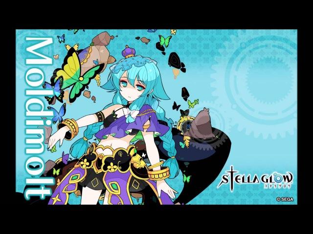 Stella Glow OST - Reddened Galaxy (Mordi's song)