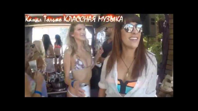 Турецкая КлубнаЯ МузыКа НовинкА Восточные Песни DJ MIX