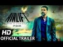 AIRLIFT Official Trailer 2015 - Akshay Kumar - Nimrat Kaur