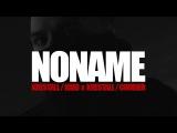 KRESTALL  Kidd feat. KRESTALL  Courier - NONAME Tema Flex