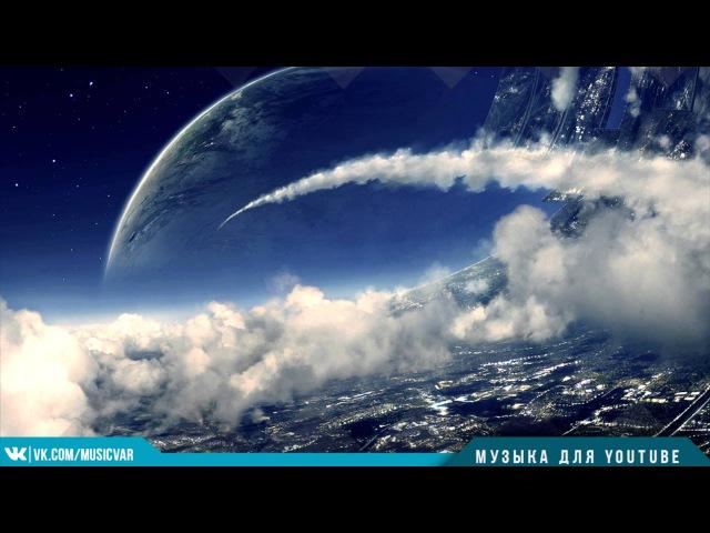 FutureBass XXTRAKT Higher TIGERBLOOD Remix Free Download