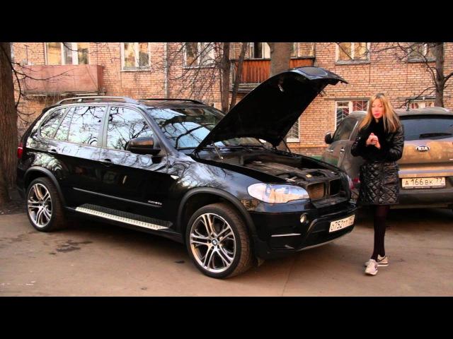 BMW/БМВ X5. Купить и остаться без штанов. Лиса Рулит.