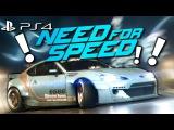 Need For Speed (NFS 2015) - Возрождение Легенды! (PS4)