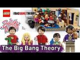 LEGO Ideas: The Big Bang Theory (21302) - Brickworm
