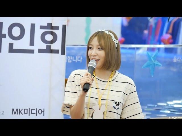 160717 EXID 부산 팬싸인회 엔딩(Ending - 멘트, 퇴장) 직캠 Fancam By Happiness