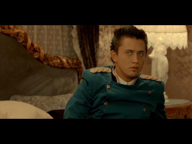 Фильм Невидимки (2013) — смотреть онлайн видео, бесплатно! » Freewka.com - Смотреть онлайн в хорощем качестве