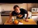 HFM How Fast Make Как приготовить коктейль 38 видео выпуск Юмор прикол смешное видео су