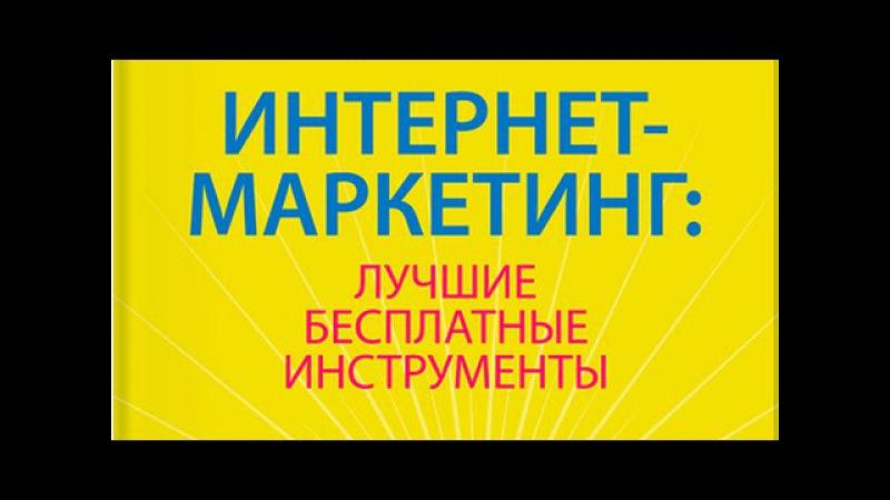 Техника раскрутки юридической группы во ВКонтакте Юридический маркетинг