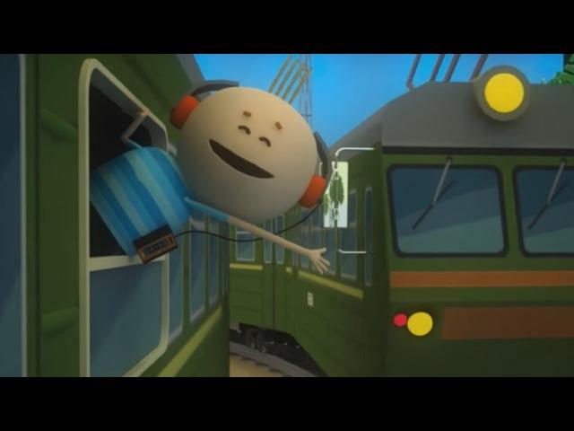 Аркадий Паровозов спешит на помощь Правила поведения в поезде серия 63