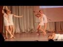 ансамбль Вдохновение Детской школы искусств Приволжского р-на г.Казани, Дотянуться до мечты