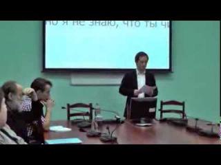 Михаил Куртов «Людвиг Фейербах и конец классической медиатеории» - Часть 1