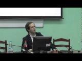 Михаил Куртов «Людвиг Фейербах и конец классической медиатеории» - Часть 3