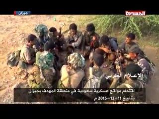 شاهد| عمليات لإقتحام مواقع عسكرية سعودية ف&#1
