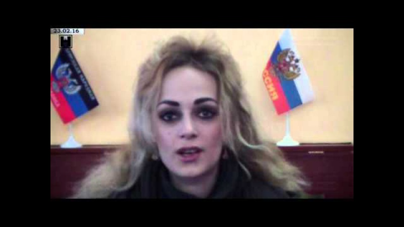 Защитница Донбасса Наталья Хим Волчок поздравила всех с Днем Защитника Отечества