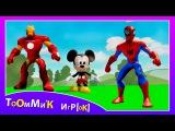 Герои мультиков Дисней ИГРА - Железный Человек, Микки Маус и Человек Паук играют с машинками ТАЧКИ