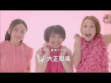 北乃きい/Kii Kitano・木村文乃/Fumino Kimura・SHELLY リポビタンファイン