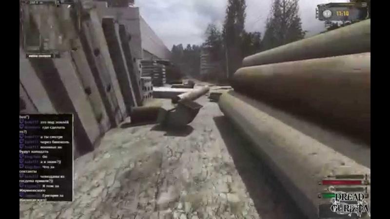 RUS DreadGuriZta S T A L K E R Lost Alpha Спецназ