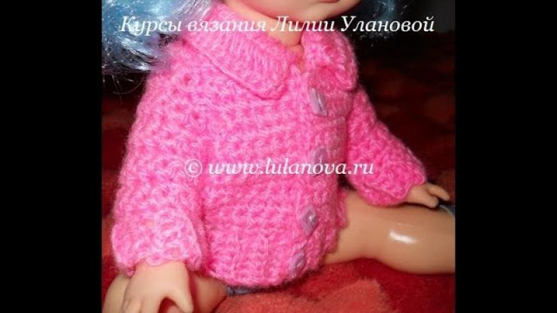 Кофточка Нежность - 1 часть - Crochet children's sweaters - вязание резинки